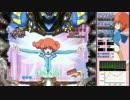 第85位:【パチンコ実機】CR聖戦士ダンバイン 319ver【5ゲッダン】 thumbnail