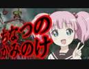 【MUGEN】禍雨心傘vsケシェト 仲間を集めて狂上位大会 #05
