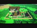 【Minecraft】ドラクエ5ワールド完全再現プロジェクト #47【配布あり】