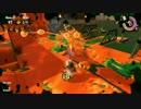 Splatoon2 サーモンラン 公式プレイ動画【E3 2017】