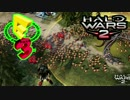 【E3_2017】Halowars2 拡張DLC紹介ライブストリーミング【Youtube自動翻訳】