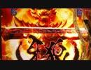 第89位:パチンコ CR牙狼 魔戒ノ花xx 11たわけ目 thumbnail