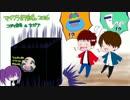 【MINECRAFT】マイクラ肝試し2016 ~隠れ里編~運営放送【#97】