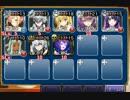 幾多の水晶 ☆3【千年戦争アイギス 救世主王子+イベユニ】