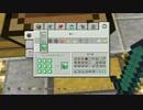 【PS4_Minecraft】気まま開拓記 #59