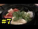 第74位:えんもちぶらり旅#7【山形編】 thumbnail