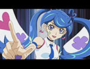 遊☆戯☆王VRAINS 006「アイドル!!ブルーエンジェル」