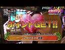 ときめきポイントパラダイスIX~URAWA ROUND~ 第15話(3/4)