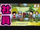 マリオカート8デラックス【スイッチ】4人で新バトル全種類遊び尽くし!#4