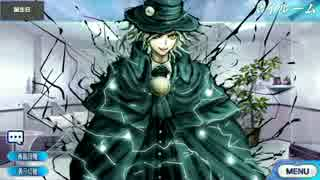 Fate/Grand Order 巌窟王 エドモン・ダンテス マイルーム&霊基再臨等ボイス集