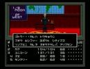 【真・女神転生I】初見実況プレイ33
