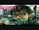 「神引き!!」〇〇万円のカード!!初マジック:ザ・ギャザリング開封