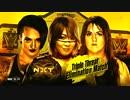 【NXT】アスカ vs ニッキー・クロスvs ルビー・ライオット 【17.06.14】