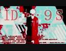 【MMD】ID…9S【NieR:Automata】