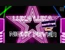 【Project DIVA Extend】「ルカルカ★ナイトフィーバー」PV