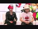 スーパーマリオオデッセイ 公式プレイ動画 その4【E3 2017】