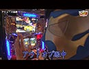 JBW パチ×スロ総合デスマッチ 第31話(3/4)
