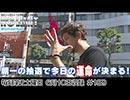NO LIMIT -ノーリミット- 第189話(1/4)