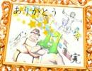 【ポケモンSM】最後の戦い!?うわさのボスラッシュに挑む【対戦実況】