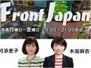 【Front Japan 桜】悪用される国民保険~日本の先進医療にタダ乗り!? / クリエイ...