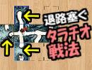 【あなろぐ部】第6回ゲーム実況者お邪魔者02