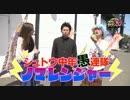 【シュトウ中年愚連隊】ぱちタウンTV大分版 2017年6月7日放送【ノマレンジャー】