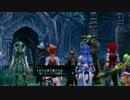 【PS4】イース8 プレイしてみる Part 56【初見】