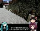 【ミクますの】番外編 三江線に乗りませんか? 最終回【気分は上々】