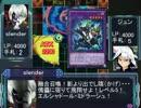 遊戯王NEP-V第22話「忌誕の虚影」