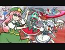 【ぴちゅーん幻想郷】25・まもって厄神様【東方アニメ】