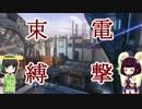 【TitanFall 2】 きりタンフォール 17本目