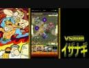 【モンスト】いい大人達がイザナギ戦を本気で遊んでみた。#2...