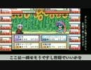 幻想人形演舞ユメノカケラ ネット対戦 其の弐