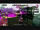 【スプラトゥーン】S+ハイカスゥのガチマッチpart3【東北きりたん実況】