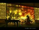 【cover】渡月橋 〜君 想ふ〜 vo.琴-koto-