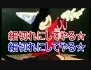 【コラボ実況】ディ〇ニーの闇とサイコパス診断『eま・へろ・uる』