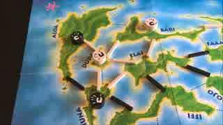 フクハナのボードゲーム紹介 No.155『カフナの島々』