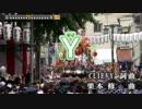 【カラオケ】 +4 Y C&K thumbnail