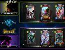 【Shadowverse】第三回チキチキシャドバはげたまカップ! 2/4