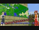 【Minecraft】霊夢と魔理沙がバニラでまったりプレイPart19