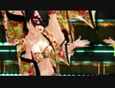 【MMD】着物ブラセットで桃源恋歌【2人用カメラモーション配布】