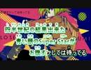 【ニコカラ】LOSER【on vocal】+1