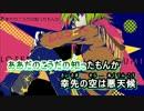【ニコカラ】LOSER【on vocal】+2