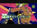 【ニコカラ】LOSER【on vocal】-1