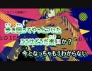 【ニコカラ】LOSER【on vocal】-2