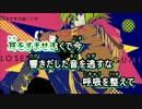 【ニコカラ】LOSER【on vocal】-3