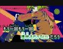 【ニコカラ】LOSER【off vocal】+1