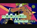 【ニコカラ】LOSER【off vocal】+2