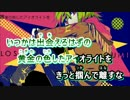 【ニコカラ】LOSER【off vocal】-1