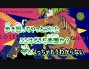 【ニコカラ】LOSER【off vocal】-3
